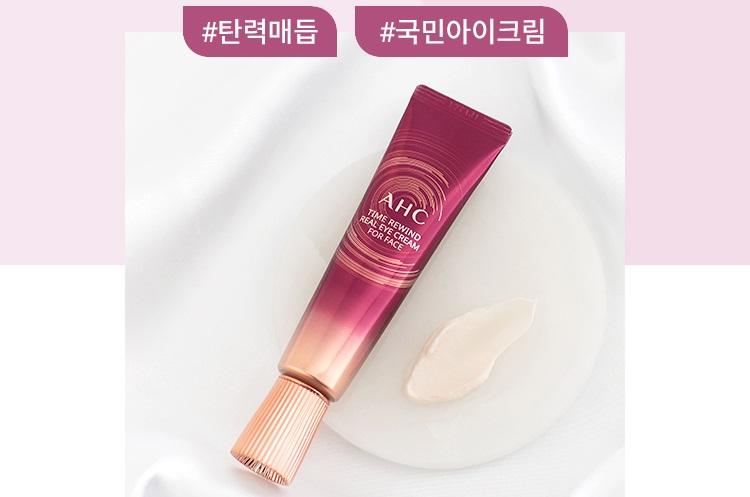 Kem AHC Time Rewind Real Eye Cream For Face - Dưỡng vùng mắt và mặt, dưỡng trắng, chống lão hoa...