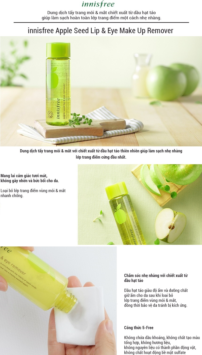 Tẩy trang mắt môi táo Innisfree Apple Seed Lip & Eye Remover
