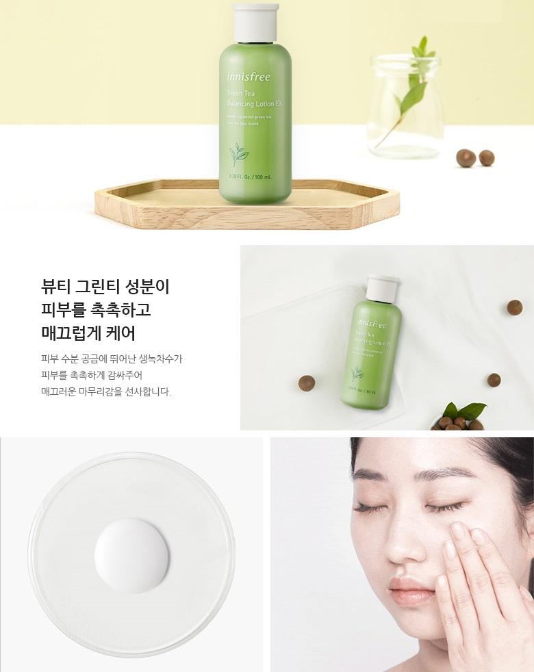 Sữa dưỡng trà xanh Innisfree Green Tea Balancing Lotion EX