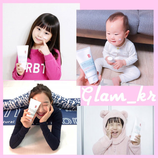 Kem dưỡng Illiyoon Ceramide Ato Concentrate Cream - Dưỡng ẩm, chống nẻ hiệu quả...
