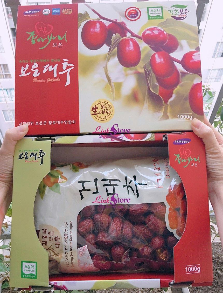 Táo đỏ sấy khô Hàn Quốc Boeun Jujube - Táo đỏ sấy khô tự nhiên, ăn ngon, tốt cho sức khỏe...