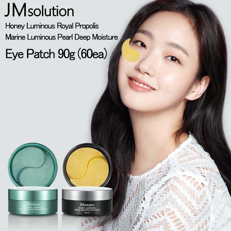 Mặt nạ mắt JM Solution Eye Patch - Thần dược cho mắt, dưỡng vùng da quanh mắt...
